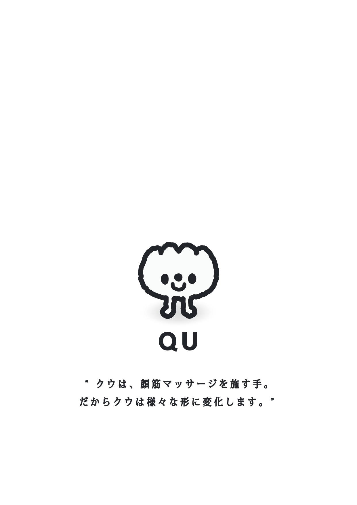 suqqu-present-DATA-07.png
