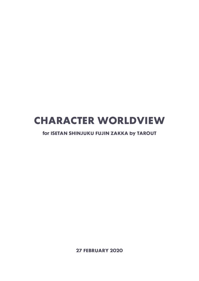isetan-character-01.png
