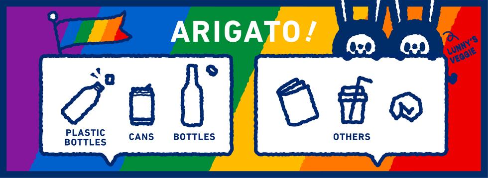 arigato-board-sample-07.png