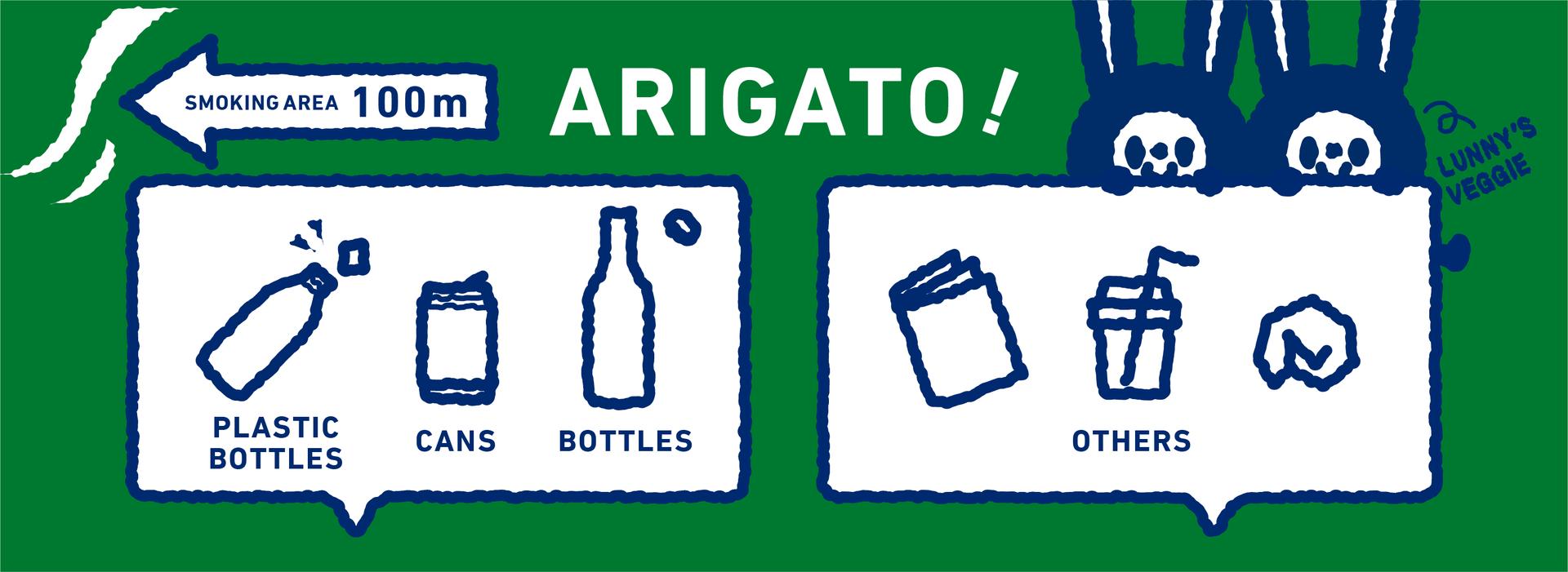 arigato-board-sample-10.png