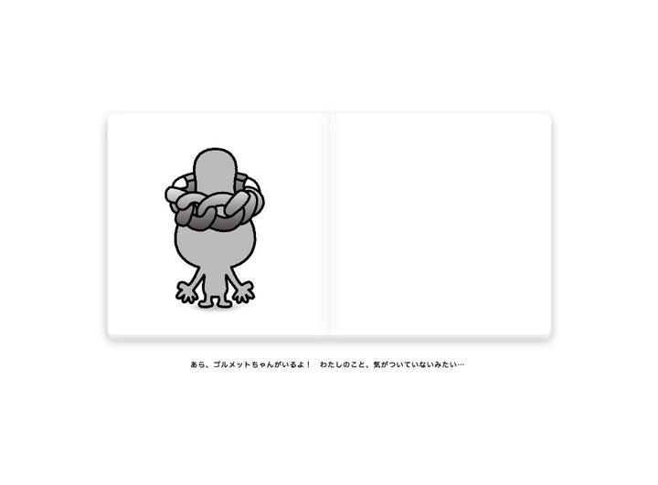 picturebook0303.jpg