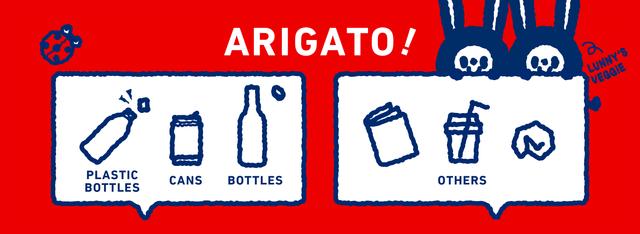 arigato-board-sample-13.png