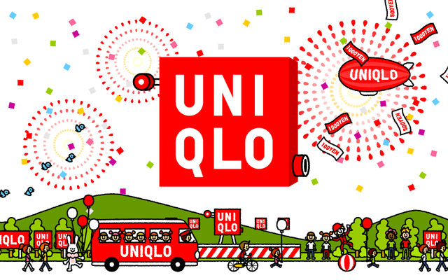 uniqlo-garapon-sample-01.png