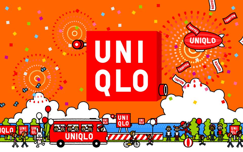 uniqlo-garapon-sample-05.png