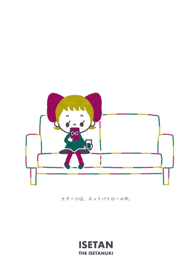 isetan-character-05.png