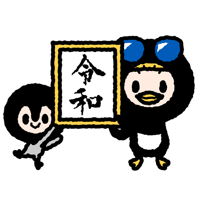 world-lineicon-190501.png