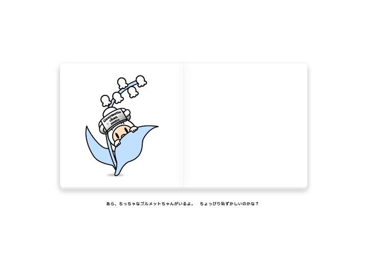 picturebook0403.jpg