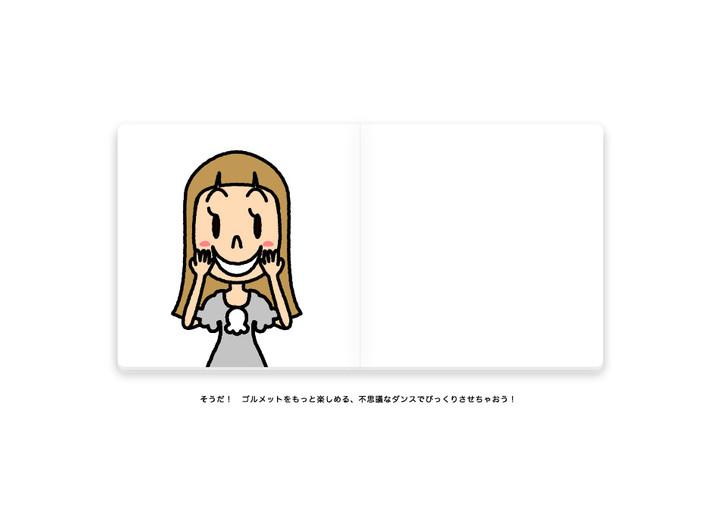 picturebook0304.jpg