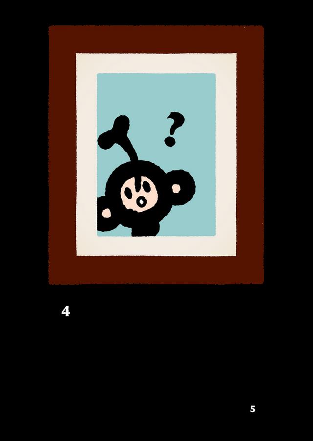 book-bunny-paul-06.png