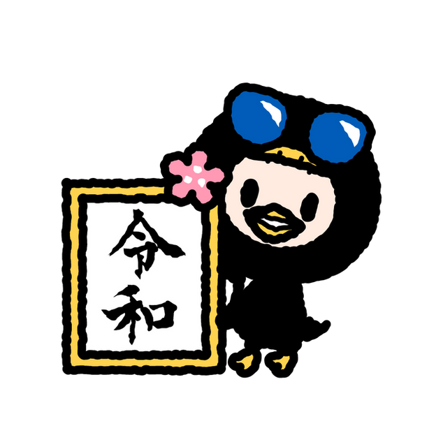 world-lineicon-190502.png