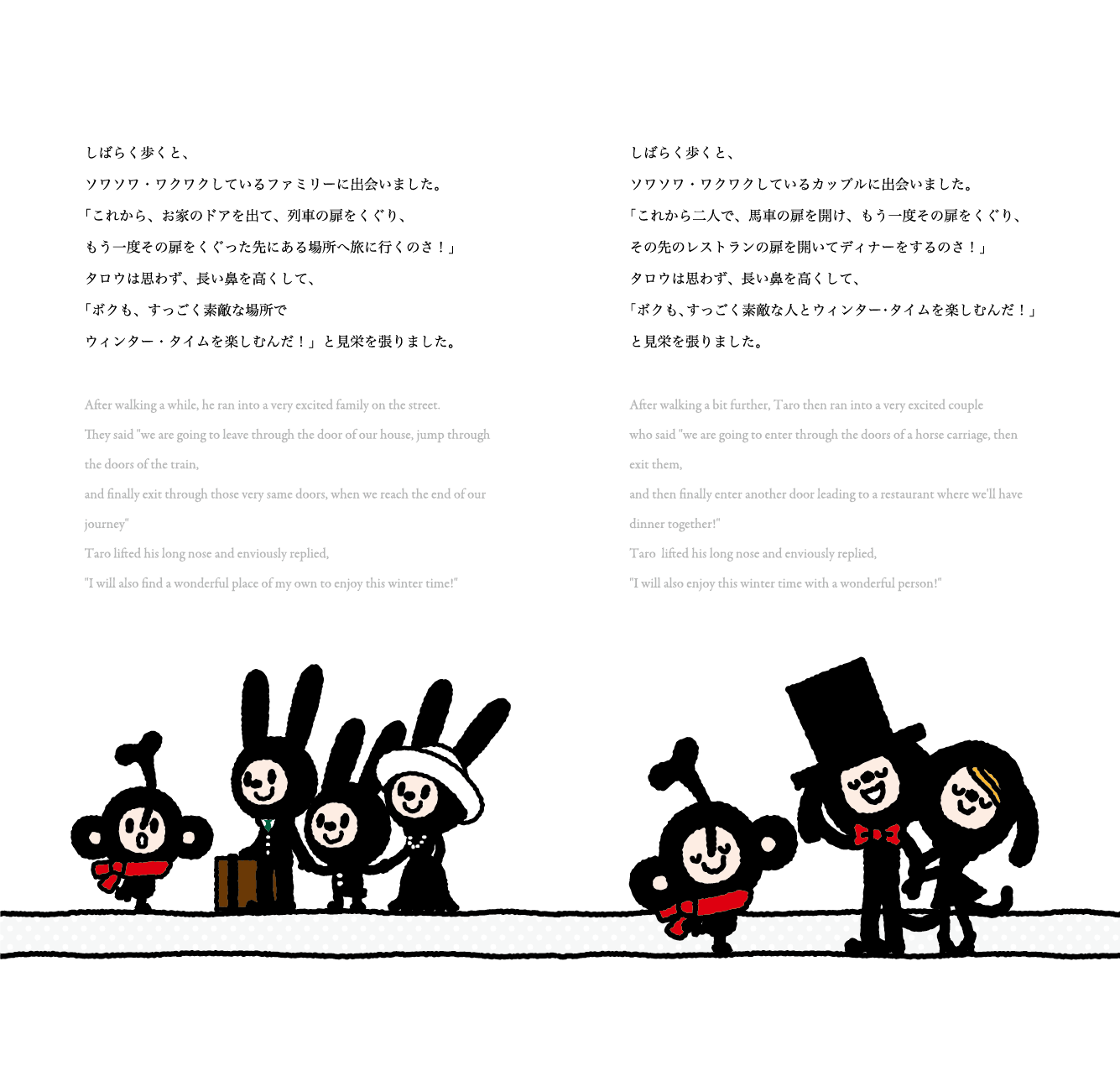 artMagBookDATA_04-05-01.png