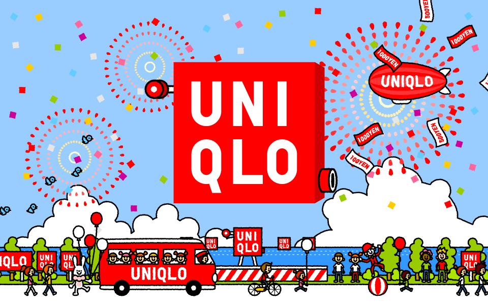 uniqlo-garapon-sample-04.png