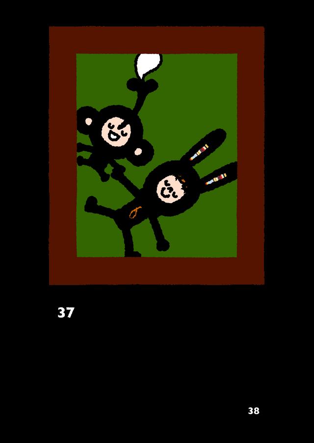 book-bunny-paul-43.png