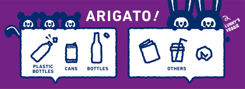 arigato-board-sample-08.png