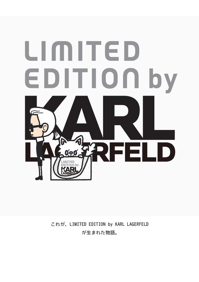 karl-storyboard-12.png