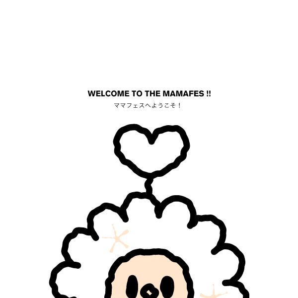 mamafes-character-07.png