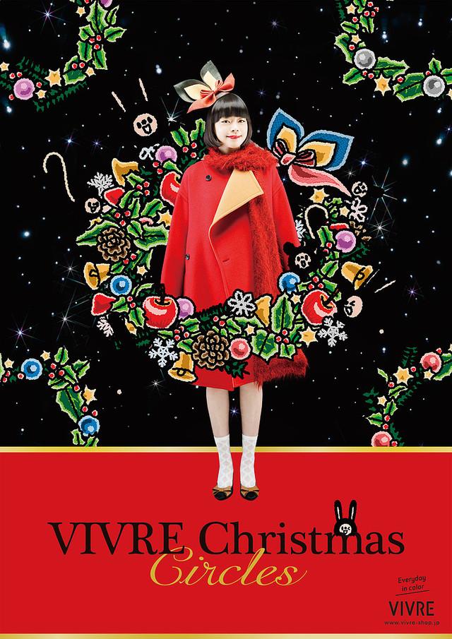 VIVRE Circles Christmas Poster