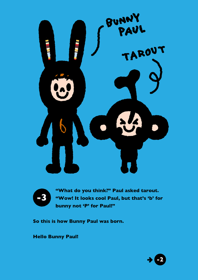book-bunny-paul-intro-79.png
