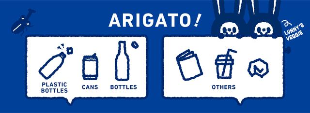 arigato-board-sample-09.png