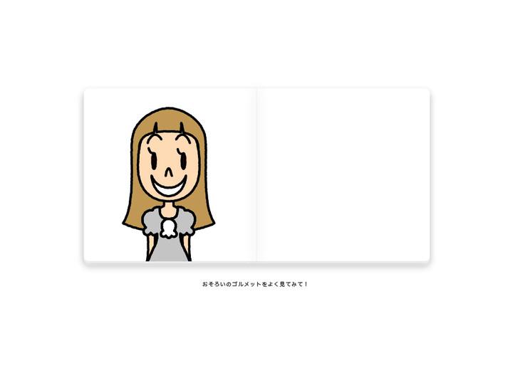 picturebook0206.jpg
