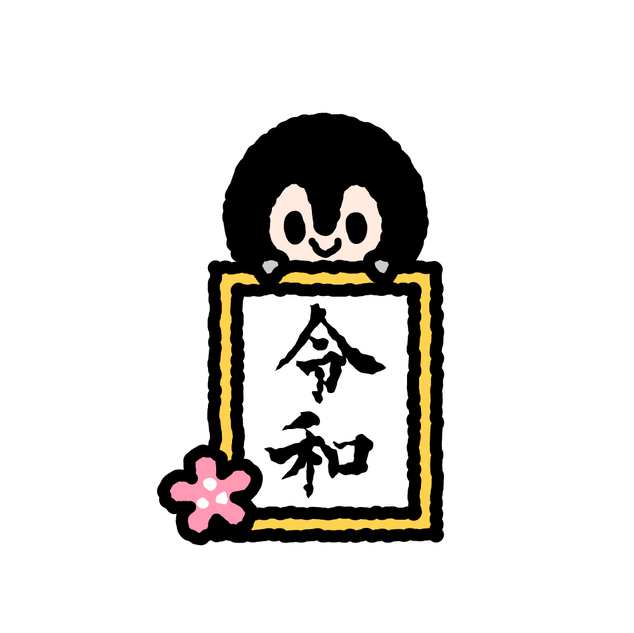 world-lineicon-190503.png
