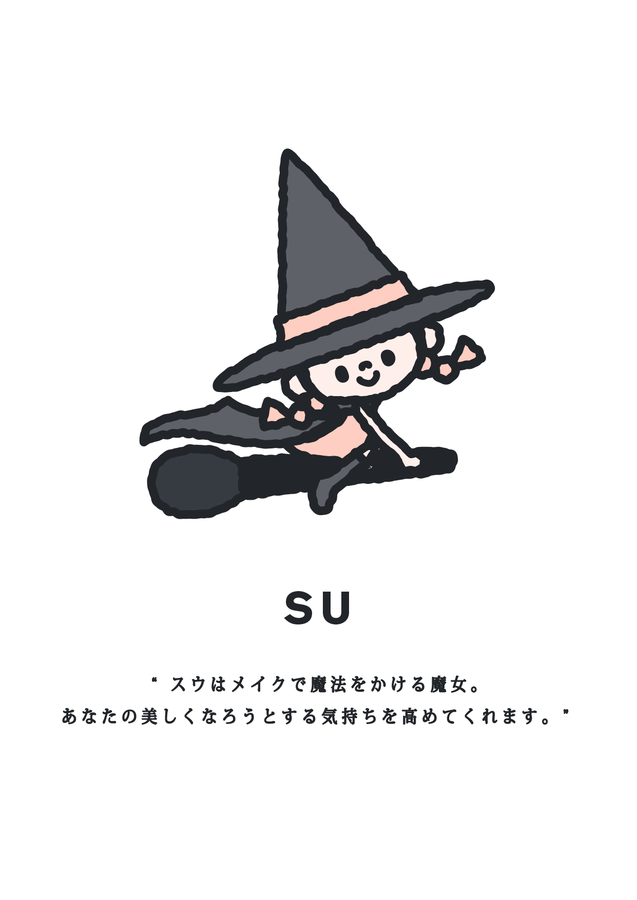 suqqu-present-DATA-05.png