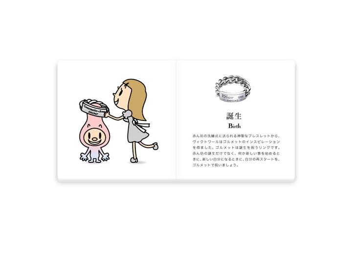 picturebook0110.jpg