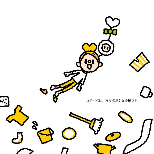 mamafes-character-05.png