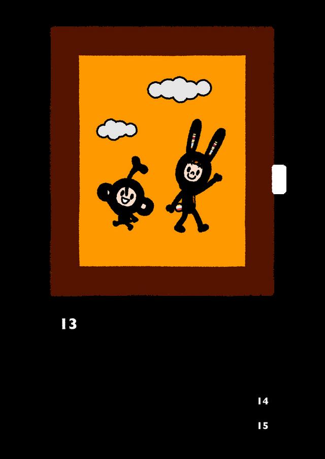 book-bunny-paul-16.png