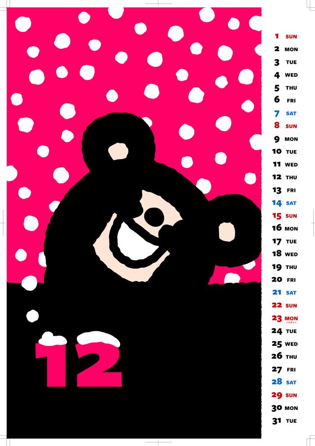 2013-calendar-tarout-12.png