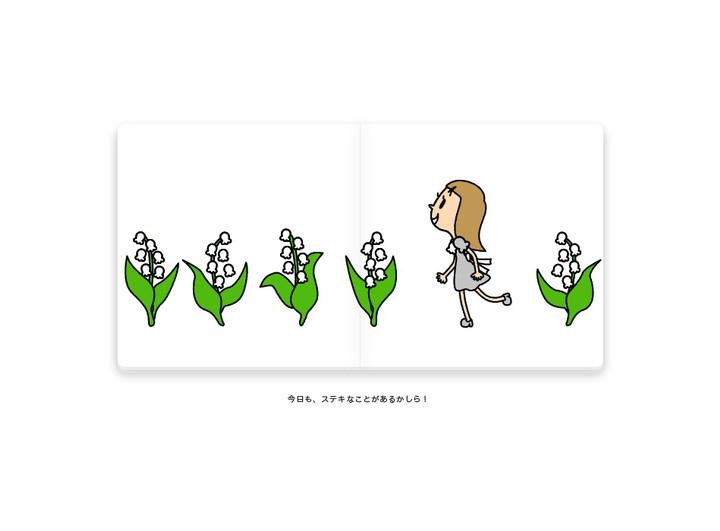 picturebook0202.jpg
