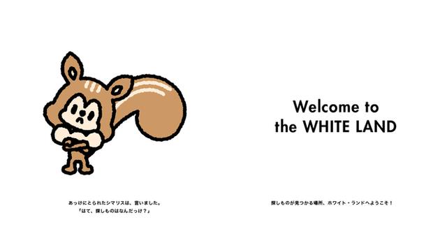 seibu-whiteday-09.png