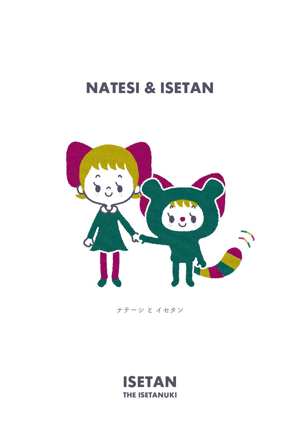 isetan-character-04.png
