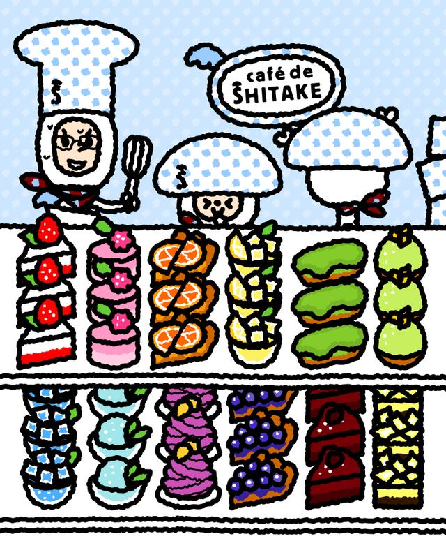 cafe-de-shitake_banner-smp.png