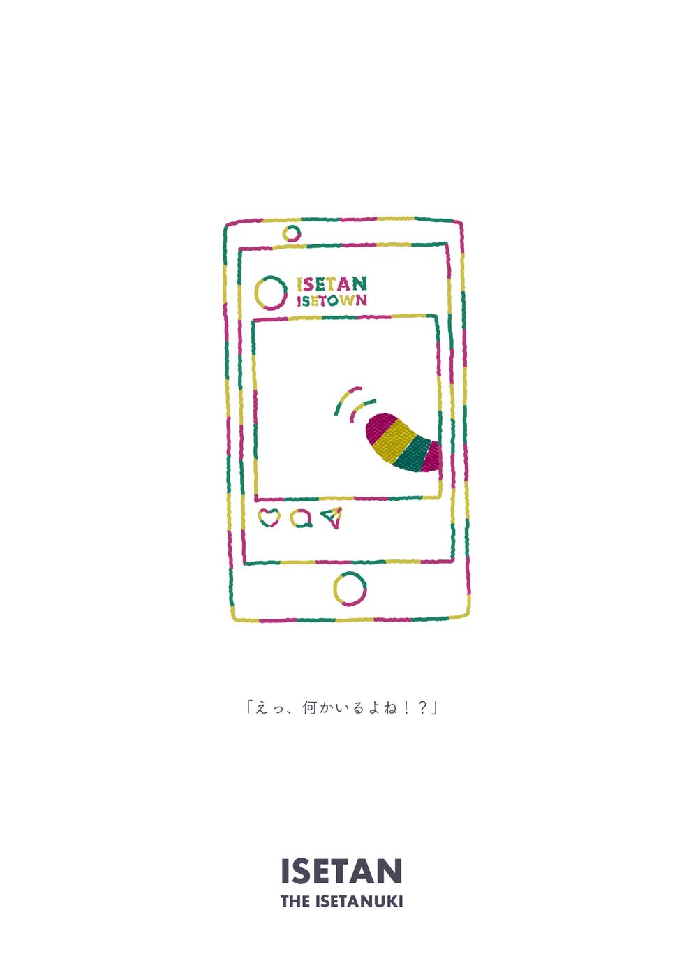 isetan-character-06.png