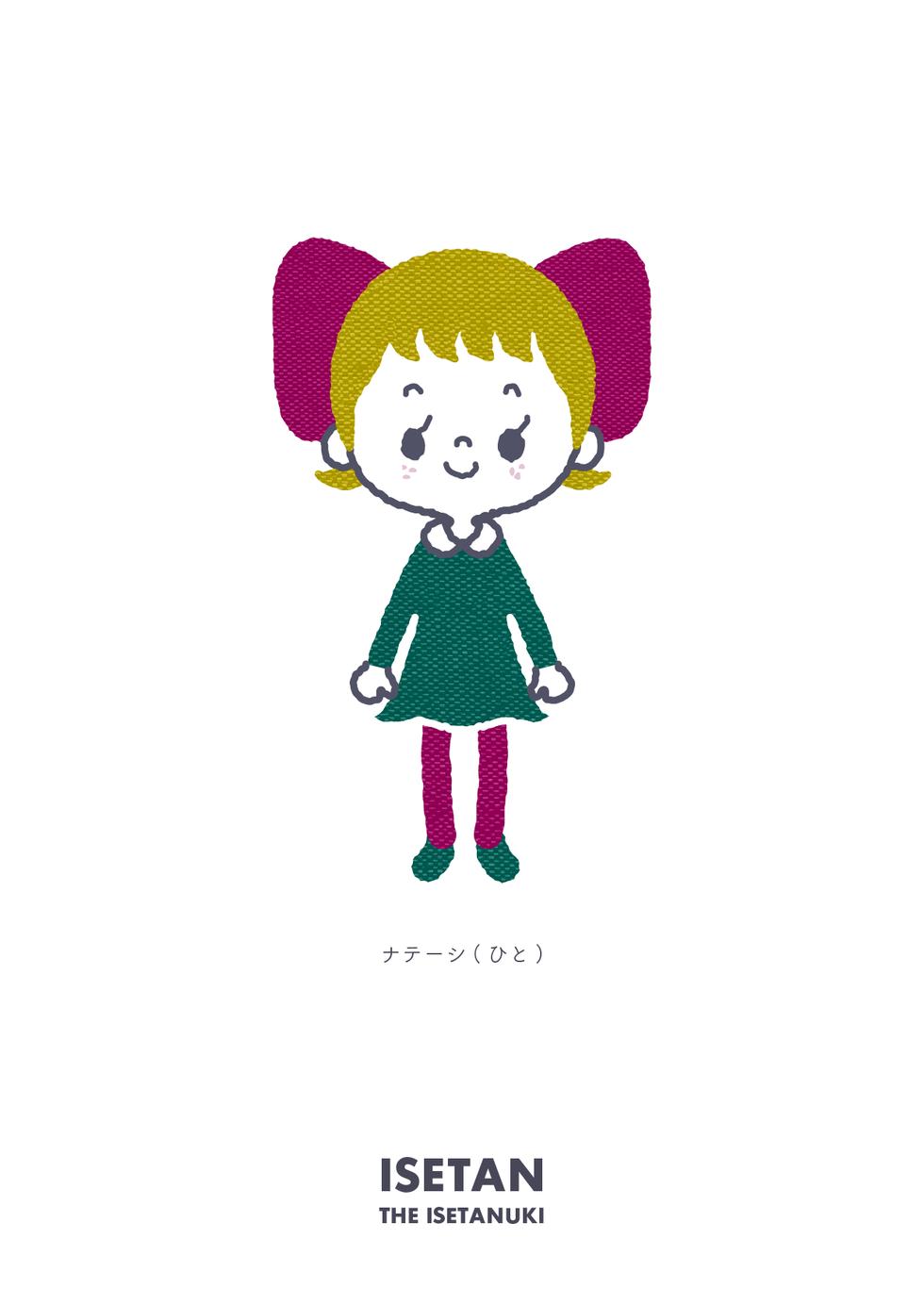 isetan-character-03.png
