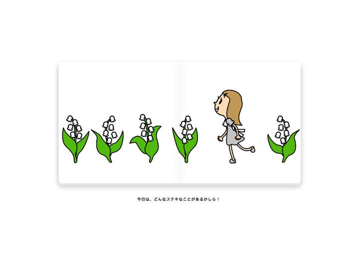 picturebook0302.jpg
