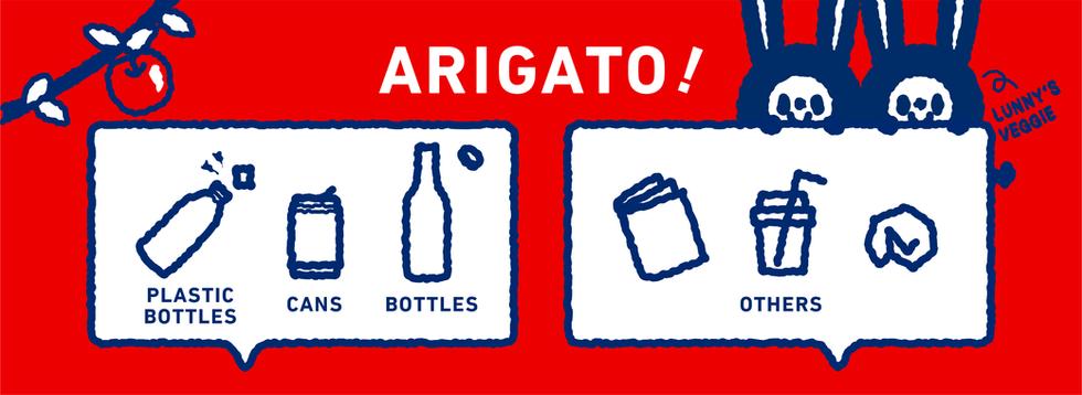 arigato-board-sample-06.png