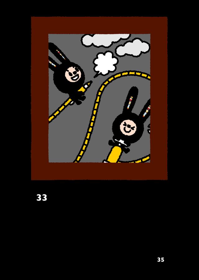 book-bunny-paul-37.png