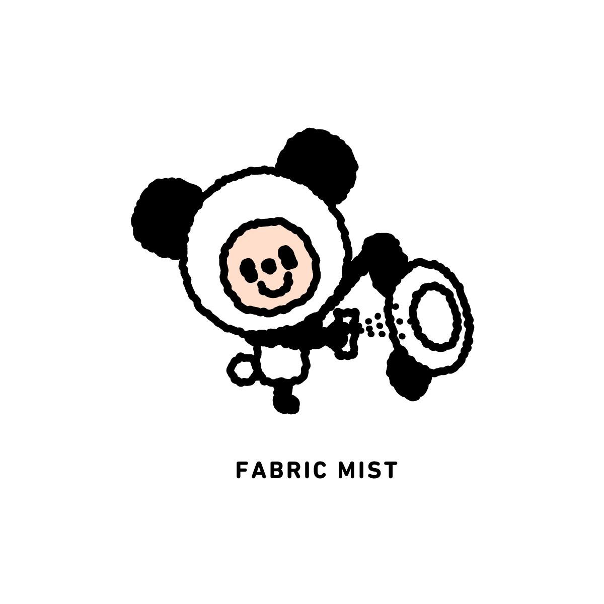 bebeboo-char-sample-fabricmist.jpg
