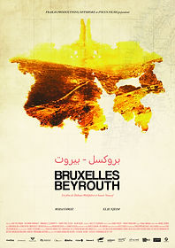 FRAKAS-BruxellesBeyrouth-AfficheA2-DEF-H