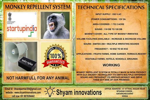Shyam innovations.jpg