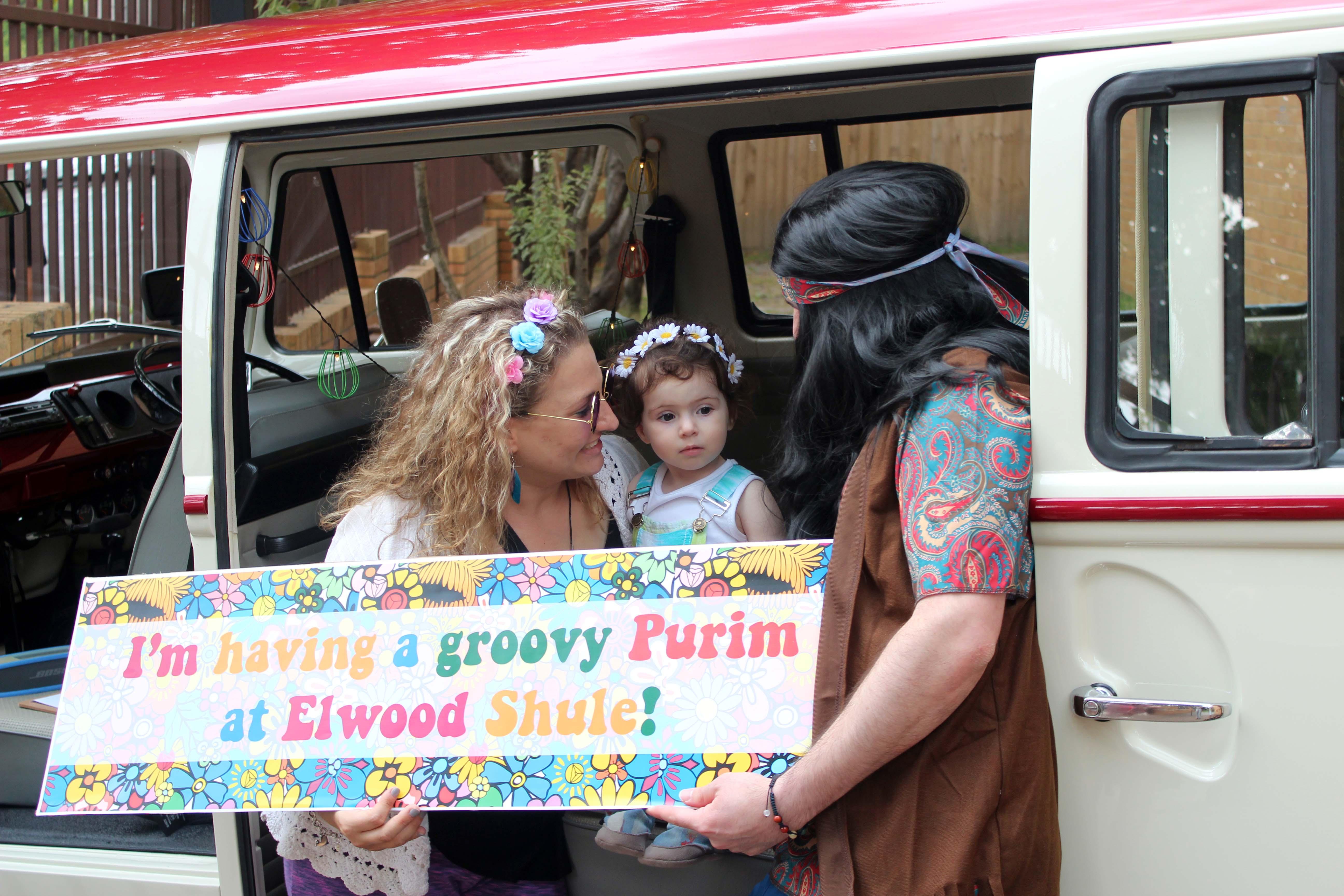 Elwood Shule 60's Photobooth (7)