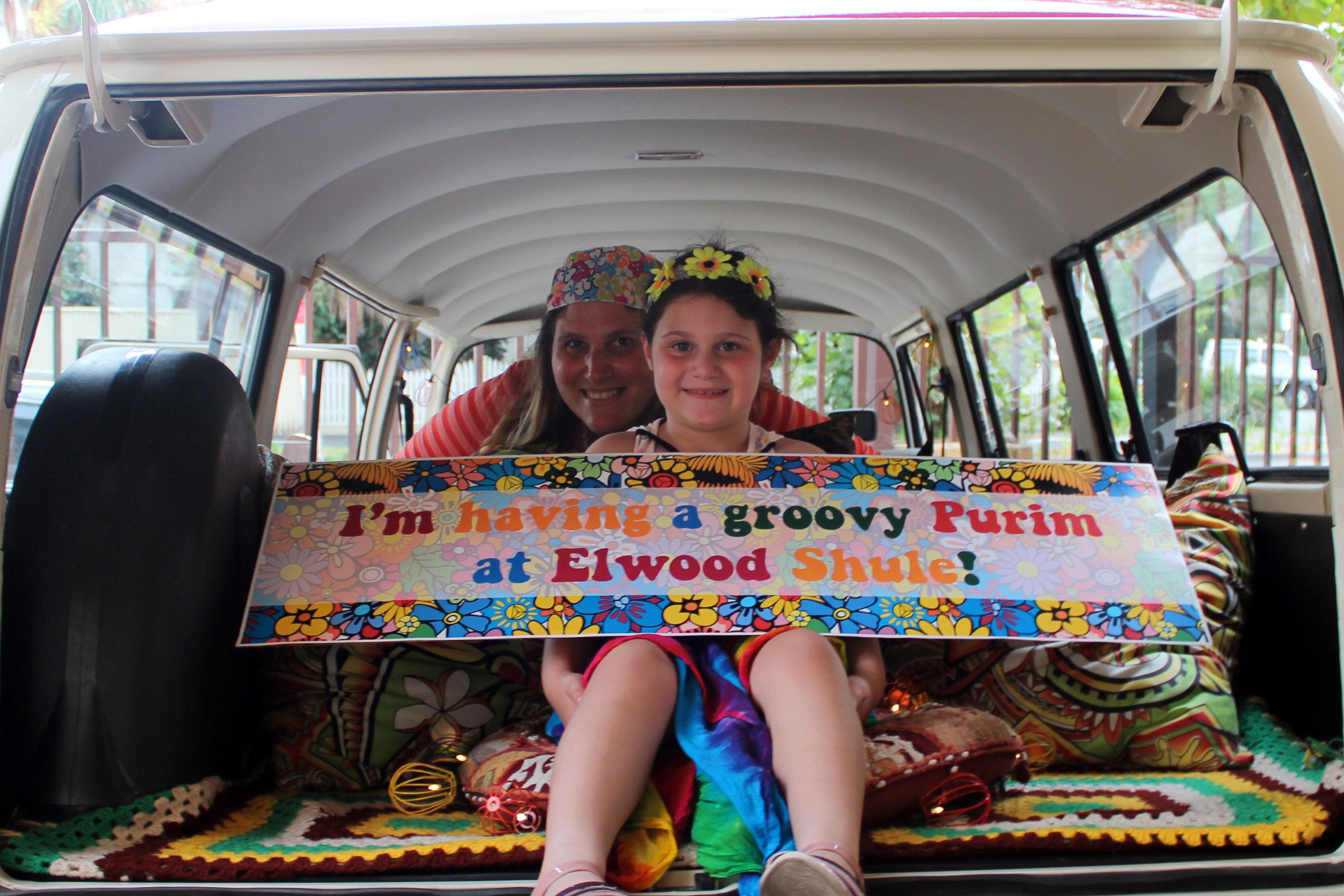 Elwood Shule 60's Photobooth (26)