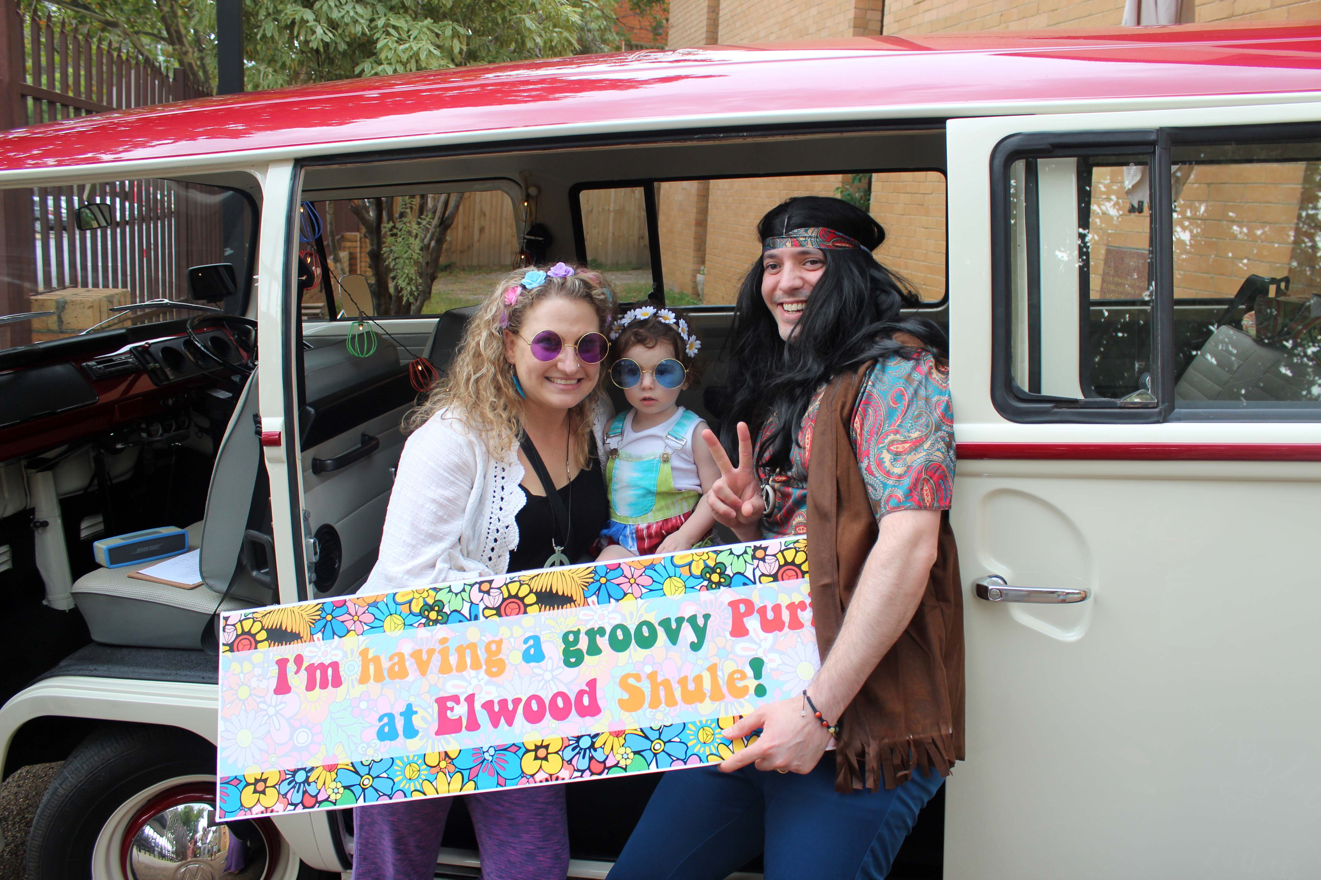 Elwood Shule 60's Photobooth (10)