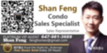 shanfeng-business card.jpg