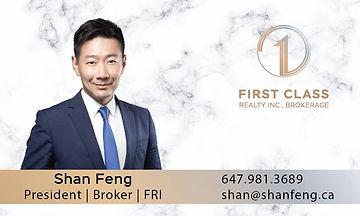 Shan Feng Business Cardx.jpeg