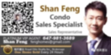 Tretti Condos Platinum Agent - Shan Feng
