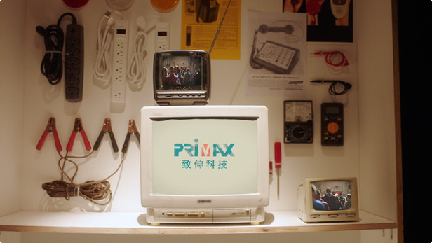 Primax - The Technology