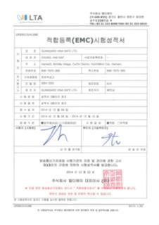 EMC CERTEFICATE_KOREA